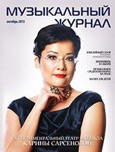 magazine10_2015