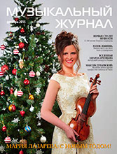magazine12_2015