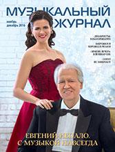 magazine11-12_2016