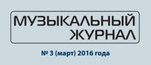 Snap 2016-04-21 at 12.00.27